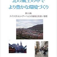 img_kensyu