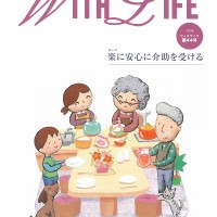 withlife_44-1